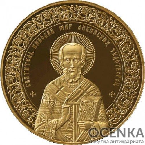 Золотая монета 5000 рублей Белоруссии - 1