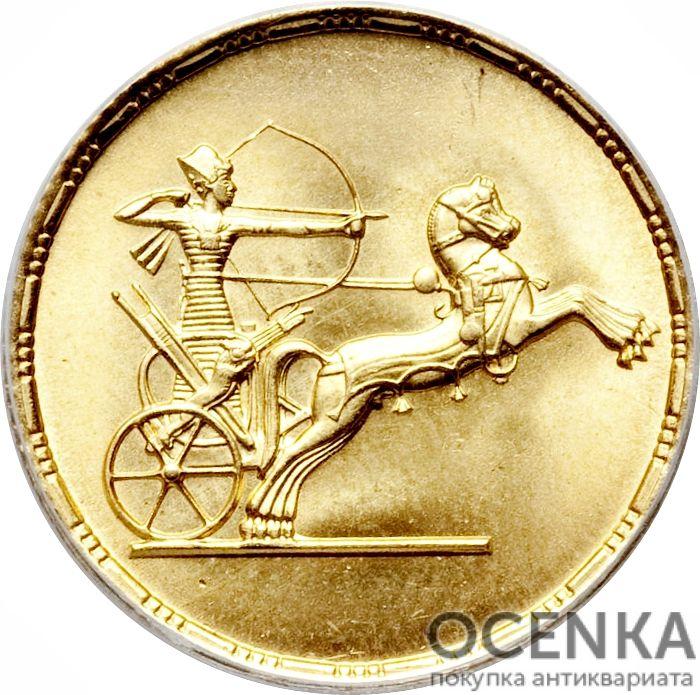 Золотая монета ½ Фунта (½ Pound) Египет - 1