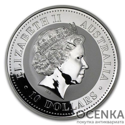 Серебряная монета 10 долларов 1999 год. Австралия. Лунар. Год Зайца - 1