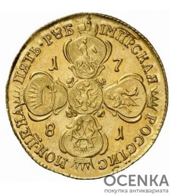 5 рублей 1781 года Екатерина 2
