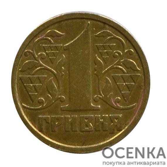 1 гривна 1995 года - 1
