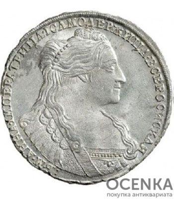 Полтина 1735 года Анна Иоанновна - 1