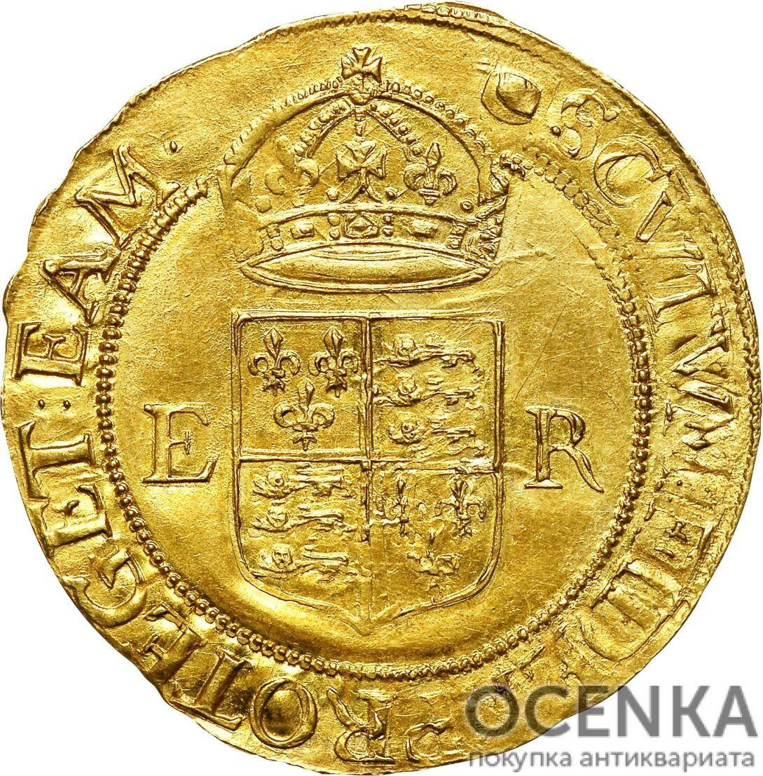 Золотая монета ½ Pound (полфунта) Великобритания - 3