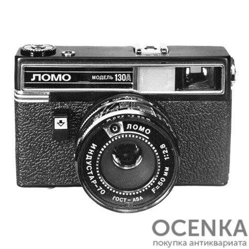 Фотоаппарат ЛОМО-130А 1974-1975 год