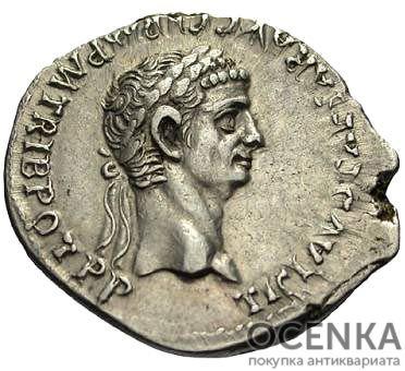 Серебряный Денарий Юлии Агриппины (Агриппины Младшей), 50-54 год - 1