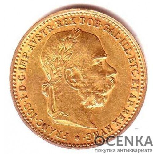 Золотая монета 10 крон Австро-Венгрии - 1