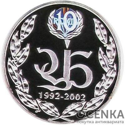 Медаль НБУ 10 лет Проминвестбанку 2002 год - 1
