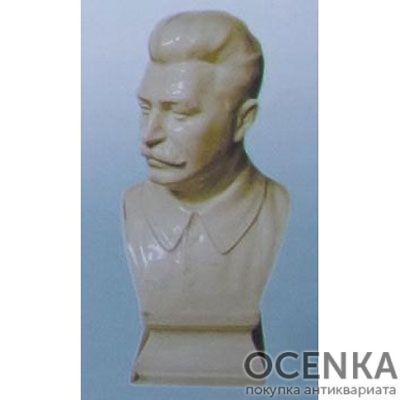 Статуэтка Бюст И. Сталина