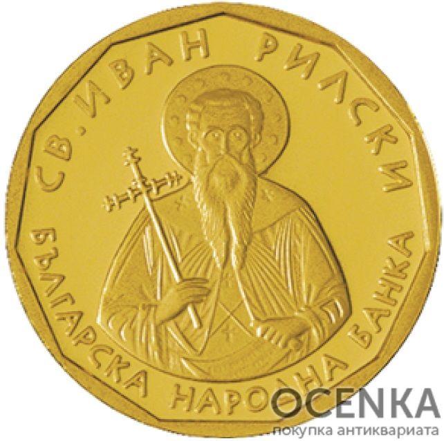 Золотая монета 1 Лев (1 Lev) Болгария - 1