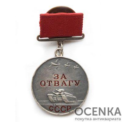 Медаль За отвагу - 1