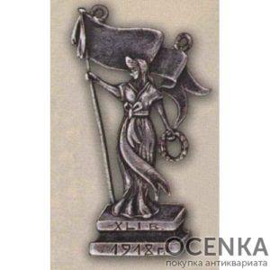 Жетон среднего учебного заведения. 1918 г.