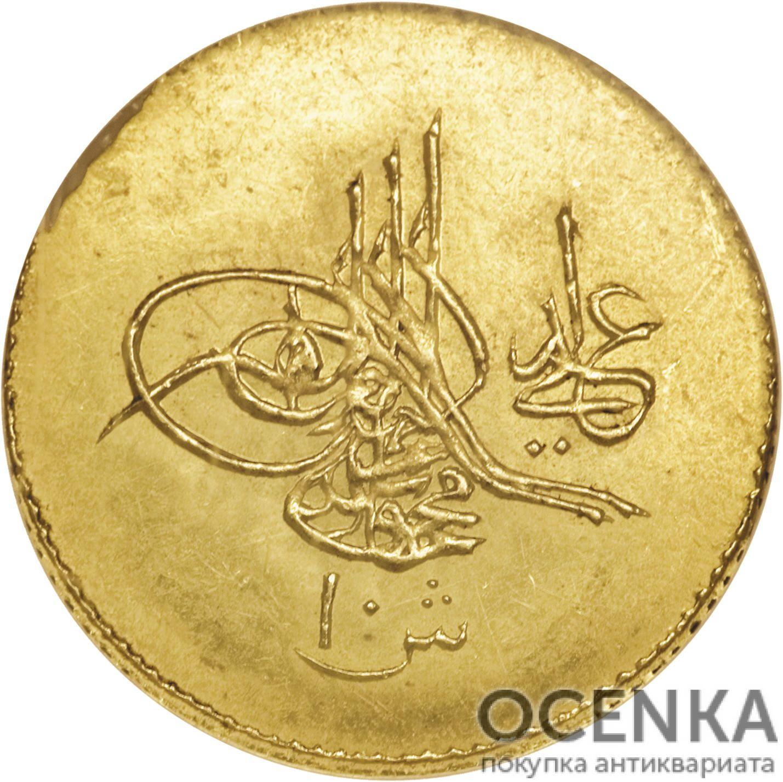 Золотая монета 10 Пиастров, Кирш (10 Piastres, Qirsh) Египет - 1