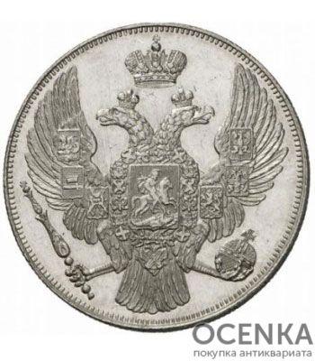 Платиновая монета 12 рублей 1830 года - 1
