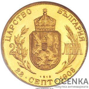 Золотая монета 20 Левов (20 Leva) Болгария