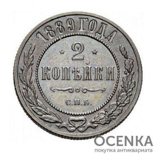 Медная монета 2 копейки Александра 3 - 2