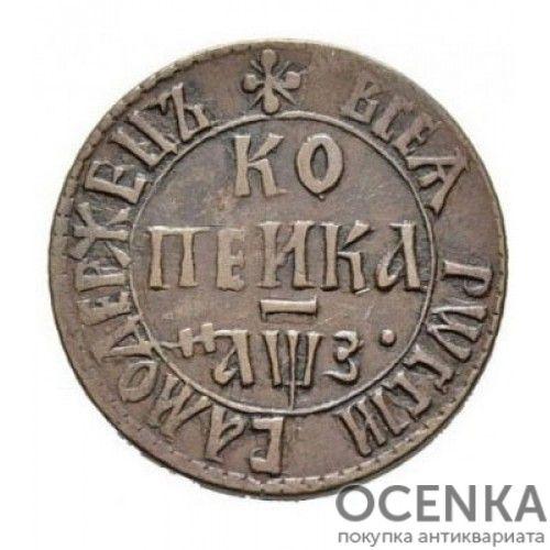 Медная монета 1 копейка Петра 1 - 6