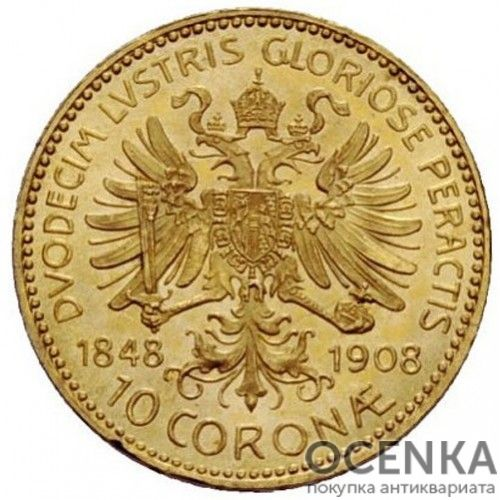 Золотая монета 10 крон Австро-Венгрии - 2