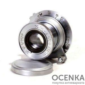 Объектив Индустар-10 3.5/50 мм
