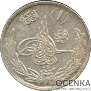 Серебряная монета 1 Афгани Азербайджан