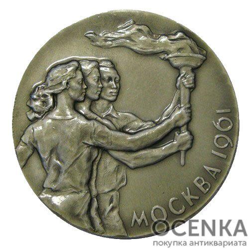 Памятная настольная медаль Всемирный форум молодежи