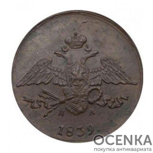Медная монета 5 копеек Николая 1 - 5