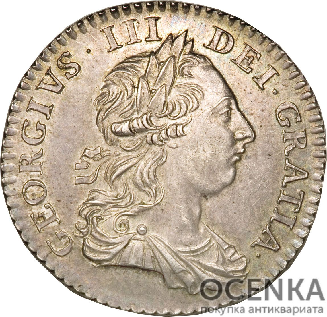 Серебряная монета 1 Шиллинг (1 Shilling) Великобритания - 3