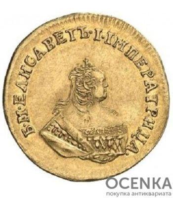 1 червонец 1746 года Елизавета Петровна - 1