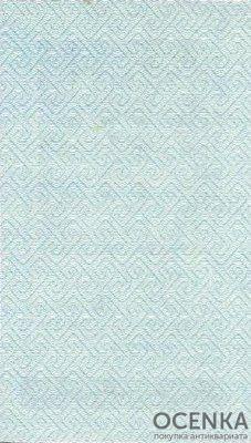 Банкнота (Марка) РСФСР 5 рублей 1922 года - 1