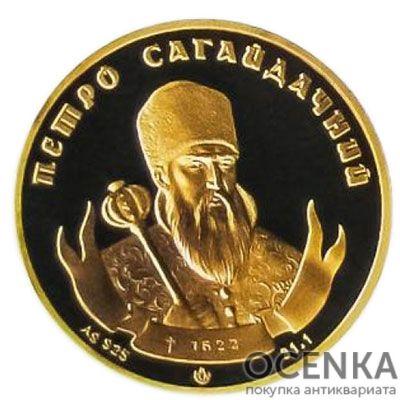 Медаль НБУ Петр Сагайдачный 2009 год