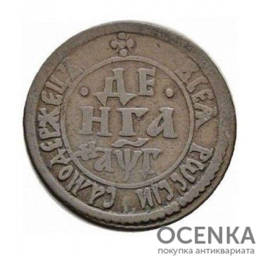 Медная монета Денга (1/2 копейки) Петра 1 - 4