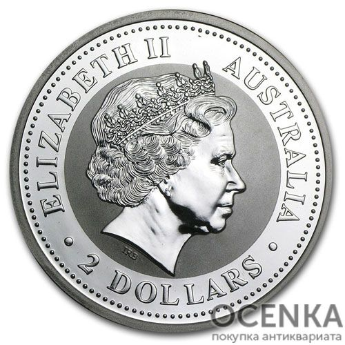 Серебряная монета 2 доллара 2000 год. Австралия. Лунар. Год Дракона - 1