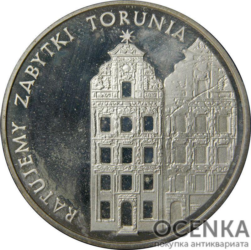 Серебряная монета 5000 Злотых (5000 Złotych) Польша - 1