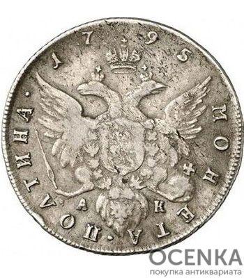 Полтина 1795 года Екатерина 2