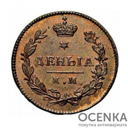 Медная монета Деньга Александра 1 - 6