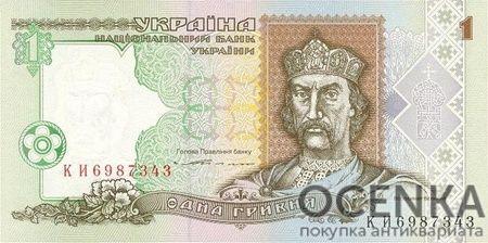 Банкнота 1 гривна 1994-1995 года