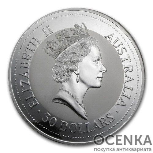 Серебряная монета 30 долларов 1992 год. Австралия. Кукабарра - 1
