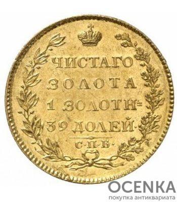 5 рублей 1824 года Александра 1 - 1