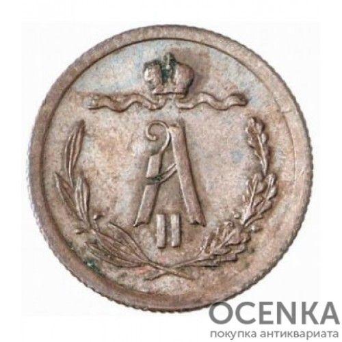 Медная монета 1/2 копейки Александра 2 - 5