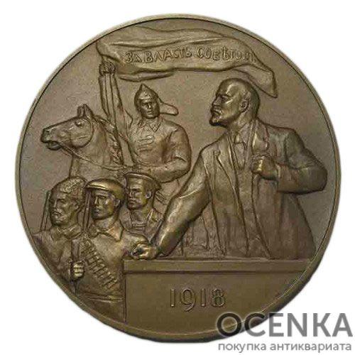 Памятная настольная медаль 40 лет Советским Вооруженным Силам - 1