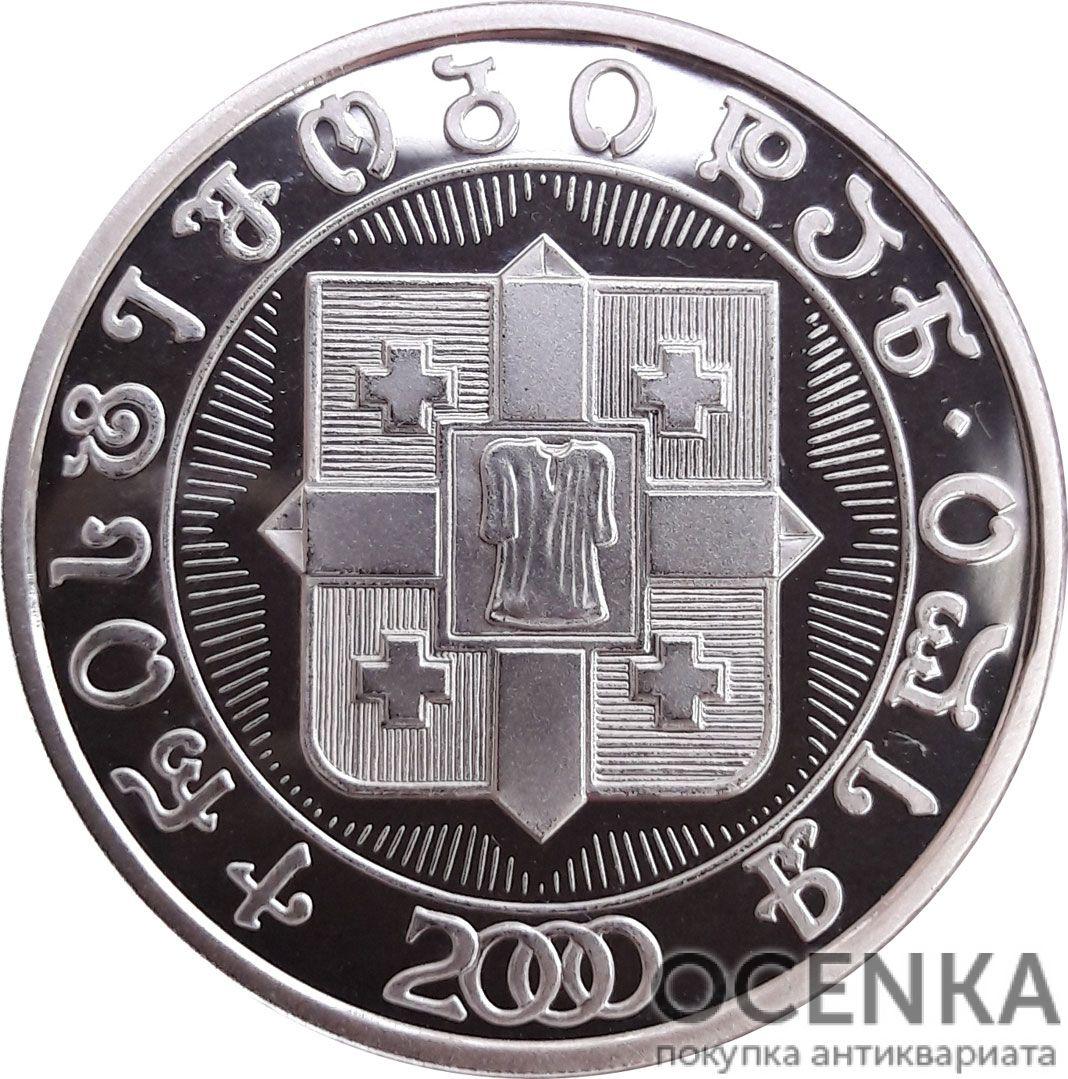 Серебряная монета 10 Лари Грузии - 3