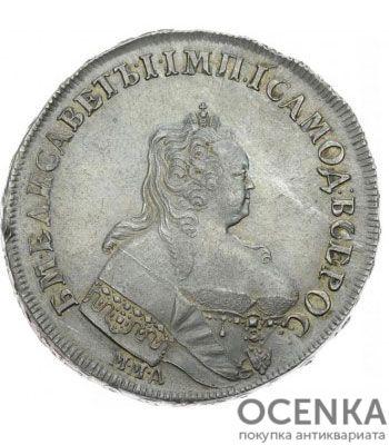 1 рубль 1744 года Елизавета Петровна - 1