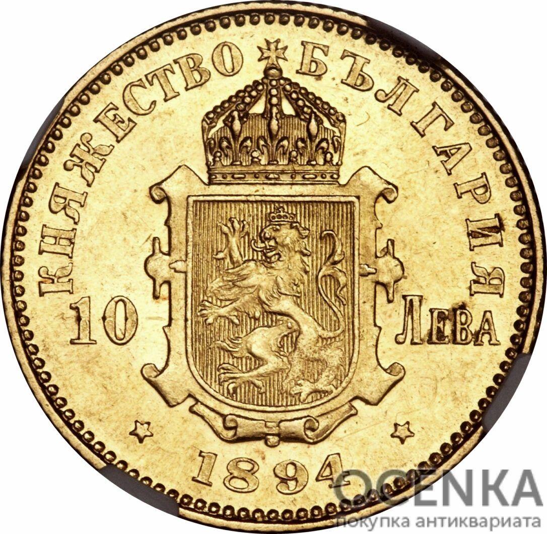 Золотая монета 10 Левов (10 Leva) Болгария - 2