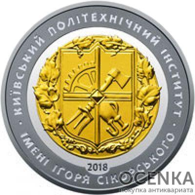 Серебряная медаль НБУ Национальный технический университет Украины и Киевский политехнический институт имени Игоря Сикорского 2018 год - 1