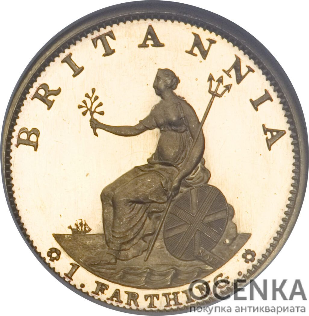 Золотая монета 1 Farthing (фартинг) Великобритания