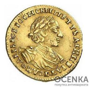 2 рубля 1723 года Петр 1 - 1
