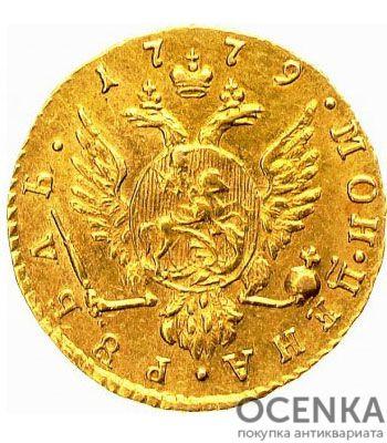 1 рубль 1779 года Екатерина 2