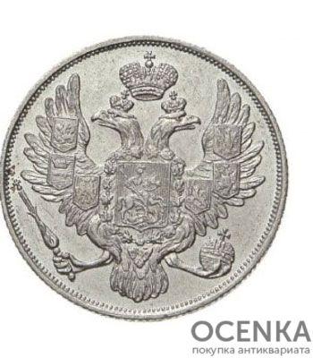 Платиновая монета 3 рубля 1844 года - 1