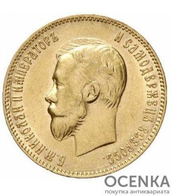 10 рублей 1909 года Николай 2 - 1