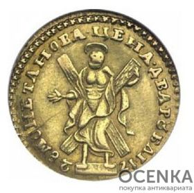 2 рубля 1728 года Петр 2