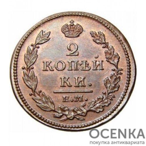 Медная монета 2 копейки Александра 1 - 4
